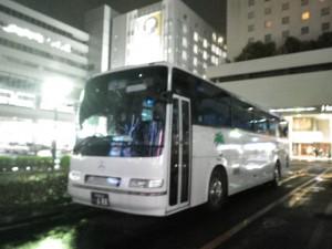 いわさきバスネットワーク