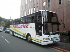 藤山観光バス中2階