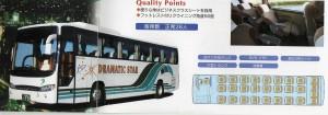 東京3列シートの貸切観光バス亜希プロ大宇