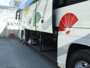 バスのトランク|都バスセレガ