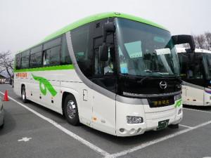 神勢観光バス