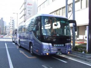 大阪|中央交通大型セレガ