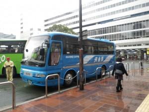 マリン観光バス
