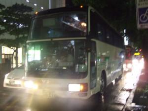 新鹿児島観光バス