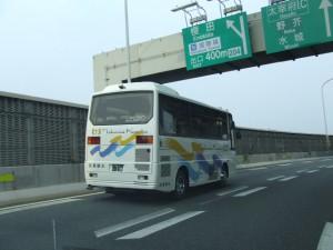 熊本託麻観光小型バス