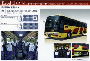 日タク観光バス大型