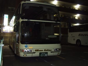 日本交通エアロクイーンⅡ