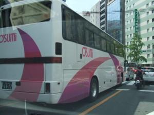 おおすみ観光広島営業所