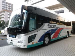 東北観光バス