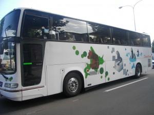 札幌第一観光バス