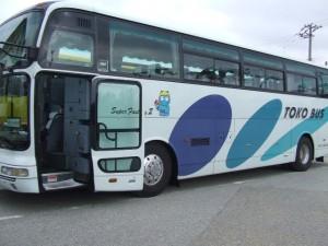 東交バス|香川高松