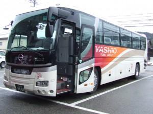 やしお観光バス