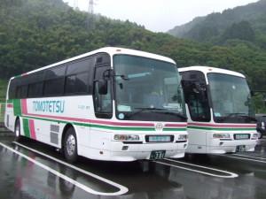 トモテツバス広島県